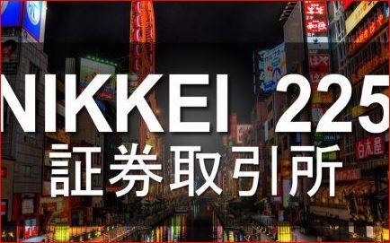Forex, Nikkei 225
